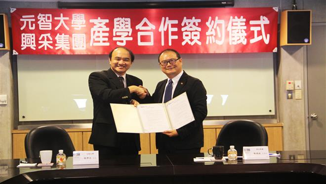 YZUCM and Singtex sign Industry-University MOU.